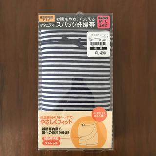 ニシマツヤ(西松屋)のマタニティ スパッツ妊婦帯(マタニティ下着)