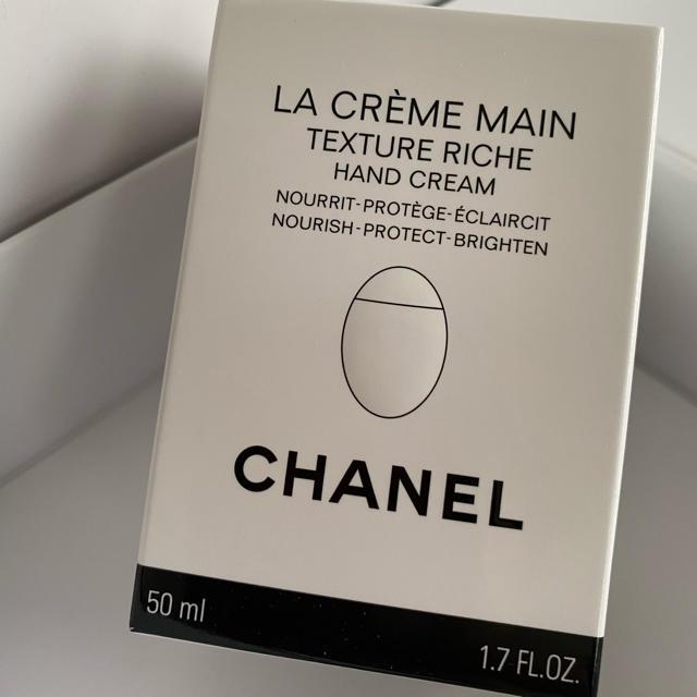CHANEL(シャネル)のCHANEL ラクレームマン ハンドクリーム 新品 コスメ/美容のボディケア(ハンドクリーム)の商品写真
