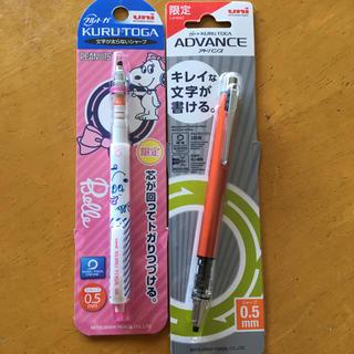ミツビシエンピツ(三菱鉛筆)の新品☺︎  クルトガ シャープペン0.5ミリ 2本(その他)