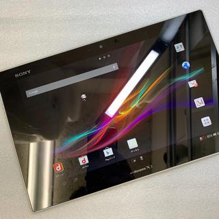 エクスペリア(Xperia)のaki816 Xperia Tablet Z SO-03E ジャンク(タブレット)