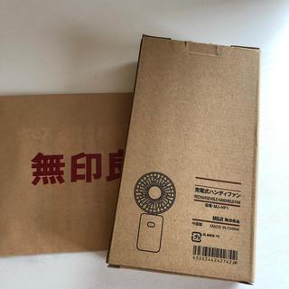 ムジルシリョウヒン(MUJI (無印良品))の無印良品 充電式ハンディファン 新品未使用(扇風機)
