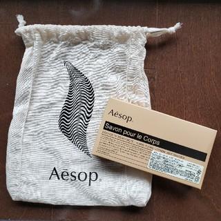 イソップ(Aesop)のAesop(ボディソープ/石鹸)