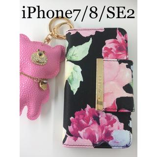 新品❤️iPhone7.8.SE2 手帳型ケース❤️大人可愛い花柄❤️クマさん付(iPhoneケース)