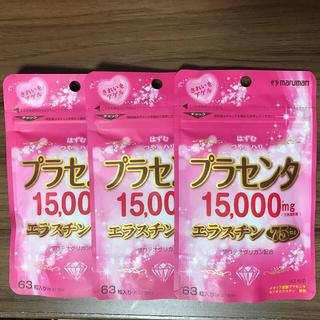マルマン(Maruman)のマルマン プラセンタ  エラスチン 3袋(ビタミン)