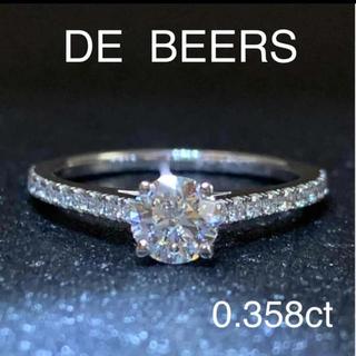 デビアス(DE BEERS)のプラチナ デビアス ダイヤモンド リング(リング(指輪))
