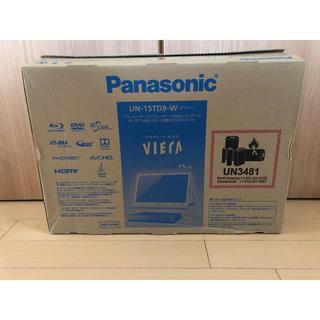 Panasonic - Panasonic UN-15TD9-W プライベートビエラ