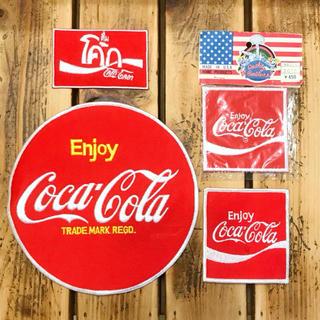 コカコーラ(コカ・コーラ)の【送料無料❗️レア珍おまけ付‼️】vtg CocaCola ワッペン セット(各種パーツ)