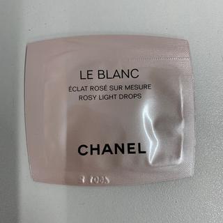 シャネル(CHANEL)のシャネル ル ブラン ロージー ドロップス 0.9ml お試し 試供品 サンプル(コントロールカラー)