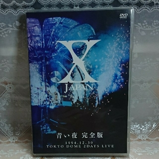 X JAPAN  「青い夜  完全版」DVD