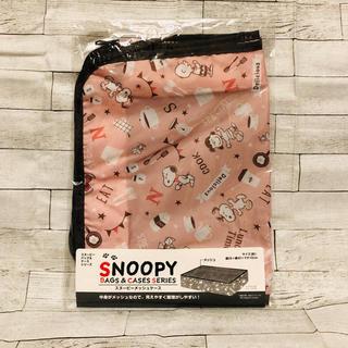 SNOOPY - スヌーピー メッシュケース 収納ケース