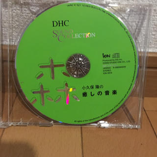 CD   小久保隆の癒しの音楽 「森」(ヒーリング/ニューエイジ)