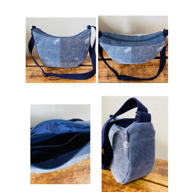 mina perhonen(ミナペルホネン)のミナペルホネンハンドメイドショルダーバッグ レディースのバッグ(ショルダーバッグ)の商品写真