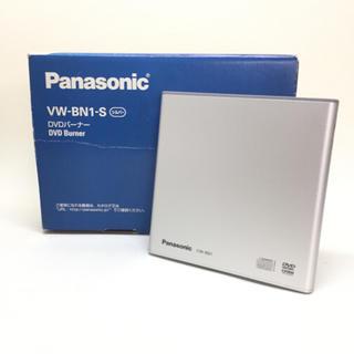 パナソニック(Panasonic)のPanasonic DVDバーナー VW-BN1-S(PC周辺機器)