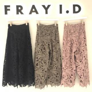 FRAY I.D - フレイアイディー ケミカルリーフワイドパンツ  サイズ0