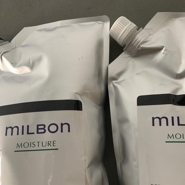 ミルボン(ミルボン)のグローバルミルボン 2500 モイスチャー コスメ/美容のヘアケア/スタイリング(トリートメント)の商品写真