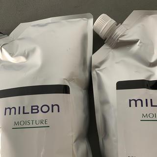 ミルボン - グローバルミルボン 2500 モイスチャー