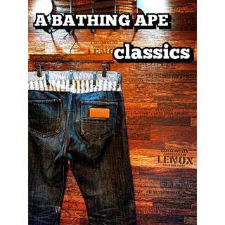 アベイシングエイプ(A BATHING APE)のアベイシングエイプ♪クラシックス♪ウエスト約78cm♪1477B(デニム/ジーンズ)