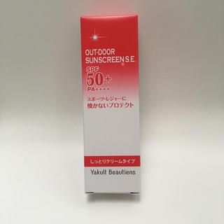 ヤクルト(Yakult)のヤクルト化粧品 アウトドアサンスクリーンS.E(日焼け止め/サンオイル)