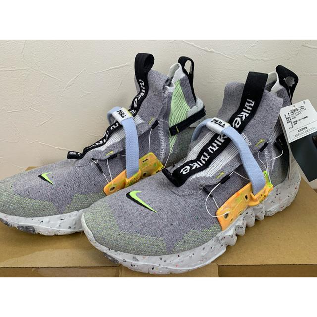 NIKE(ナイキ)のナイキ スペース ヒッピー 03 ボルト   メンズの靴/シューズ(スニーカー)の商品写真