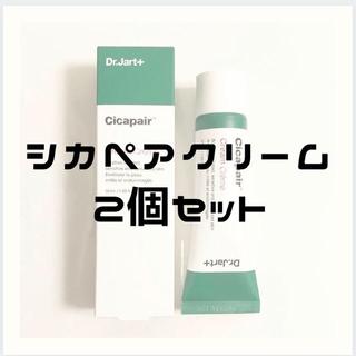 ドクタージャルト(Dr. Jart+)のDr.Jart+ Cicapair Cream.肌再生クリーム(フェイスクリーム)