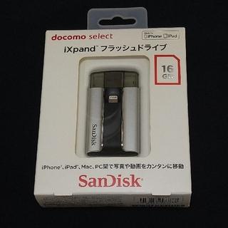 エヌティティドコモ(NTTdocomo)のSanDisk iXpand フラッシュドライブ 16GB(PC周辺機器)