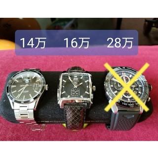 タグホイヤー(TAG Heuer)のタグホイヤー時計整理(腕時計(アナログ))