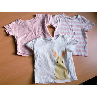 ムジルシリョウヒン(MUJI (無印良品))の無印 80 Tシャツ(Tシャツ)