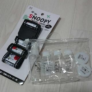 スヌーピー(SNOOPY)の【新品未使用 スヌーピー スーツケースベルト & トラベルセット】(旅行用品)