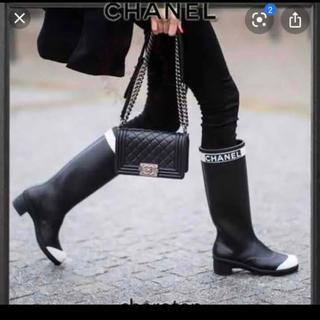 シャネル(CHANEL)のシャネルCHANEL新品未使用 新作レインブーツ(レインブーツ/長靴)