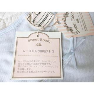 gelato pique - ★新品★スイート ルーム★ルームウェア パジャマ★M-L★