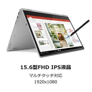 Lenovo - 新品 Lenovo IdeaPad C340 第10世代Core i5 プラチナ