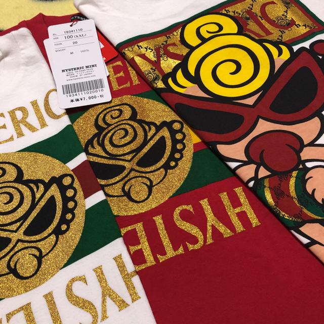 HYSTERIC MINI(ヒステリックミニ)のBIGT キッズ/ベビー/マタニティのキッズ服女の子用(90cm~)(Tシャツ/カットソー)の商品写真