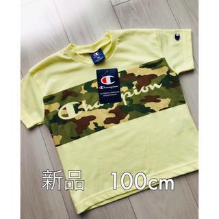 チャンピオン(Champion)の新品 チャンピオン カモフラ キッズ ビックシルエット Tシャツ 100cm(Tシャツ/カットソー)