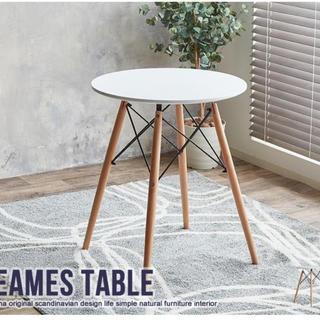 イームズ(EAMES)のイームズ テーブル リプロダクト(ダイニングテーブル)