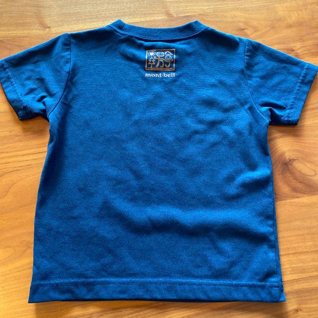mont bell(モンベル)のmontbell モンベル Tシャツ 100 キッズ/ベビー/マタニティのキッズ服男の子用(90cm~)(Tシャツ/カットソー)の商品写真