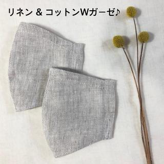 イデー(IDEE)の⭐︎722⭐︎さま専用】2枚組 女性 リネン &Wガーゼ インナーマスク(その他)