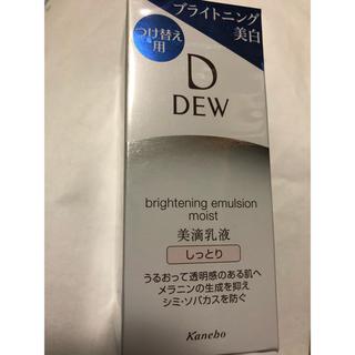 デュウ(DEW)のカネボウ DEW ブライトニングエマルジョン しっとり レフィル(乳液/ミルク)