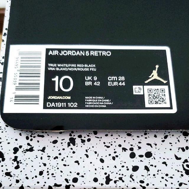 NIKE(ナイキ)の28cm Nike Air Jordan 5 Retro High OG メンズの靴/シューズ(スニーカー)の商品写真
