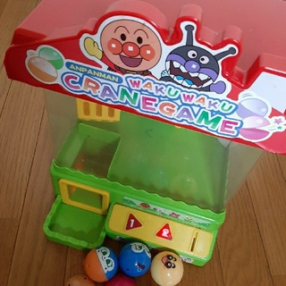 アンパンマン(アンパンマン)のアンパンマン クレーンゲーム(知育玩具)