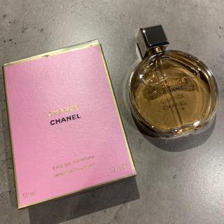 CHANEL - 新品 シャネル 香水 チャンス オードゥトワレット ヴァポリザター 50ml
