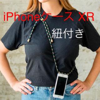 iPhoneXRケース(紐付き)(iPhoneケース)