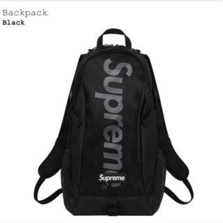 Supreme - 新品未開 20ss Supreme Backpack バックパック シュプリーム