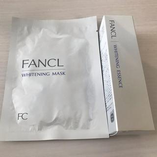 ファンケル(FANCL)のFANCL 新品未開封☆ホワイトニングエッセンス美白美容液 おまけパック付(美容液)