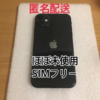 Apple - iPhone 11 64 GB SIMフリー