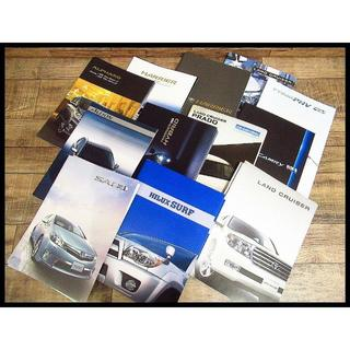 トヨタ - トヨタ 自動車 カタログ 冊子 セット ランドクルーザー プラド アルファード