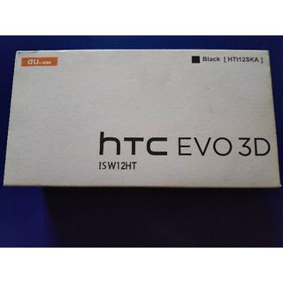 エーユー(au)の新品未使用 htc EVO 3D ISW12HT(スマートフォン本体)