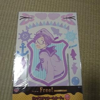 タイトー(TAITO)のTV Anime Free! ビッグステッカー 竜ヶ崎怜(キャラクターグッズ)