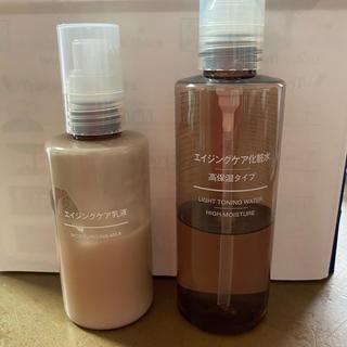 ムジルシリョウヒン(MUJI (無印良品))の無印良品 エイジングケア化粧水 乳液(化粧水/ローション)