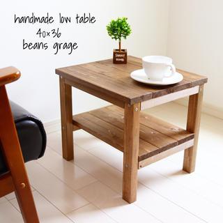ローテーブル カフェな気分!ソファーの横に丁度いいサイドテーブル ウォールナット(家具)
