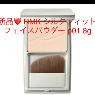 RMK - 新品❤️ RMK シルクフィット フェイスパウダー p01 8g